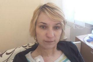 29-річна Аліна просить врятувати їй життя