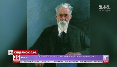 Кто такой Владимир Вернадский и почему его портрет появится на украинских купюрах