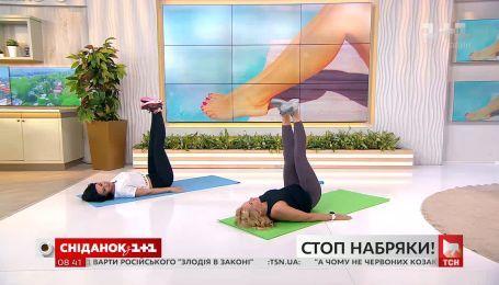 Як позбутися набряків за допомогою комплексу вправ - поради фітнес-тренерки Ксенії Литвинової