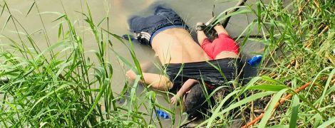 У Мережі стало вірусним фото потонулого мігранта із дворічною донькою на кордоні США