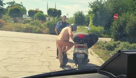В Германии голый скутерист отделался требованием одеть штаны