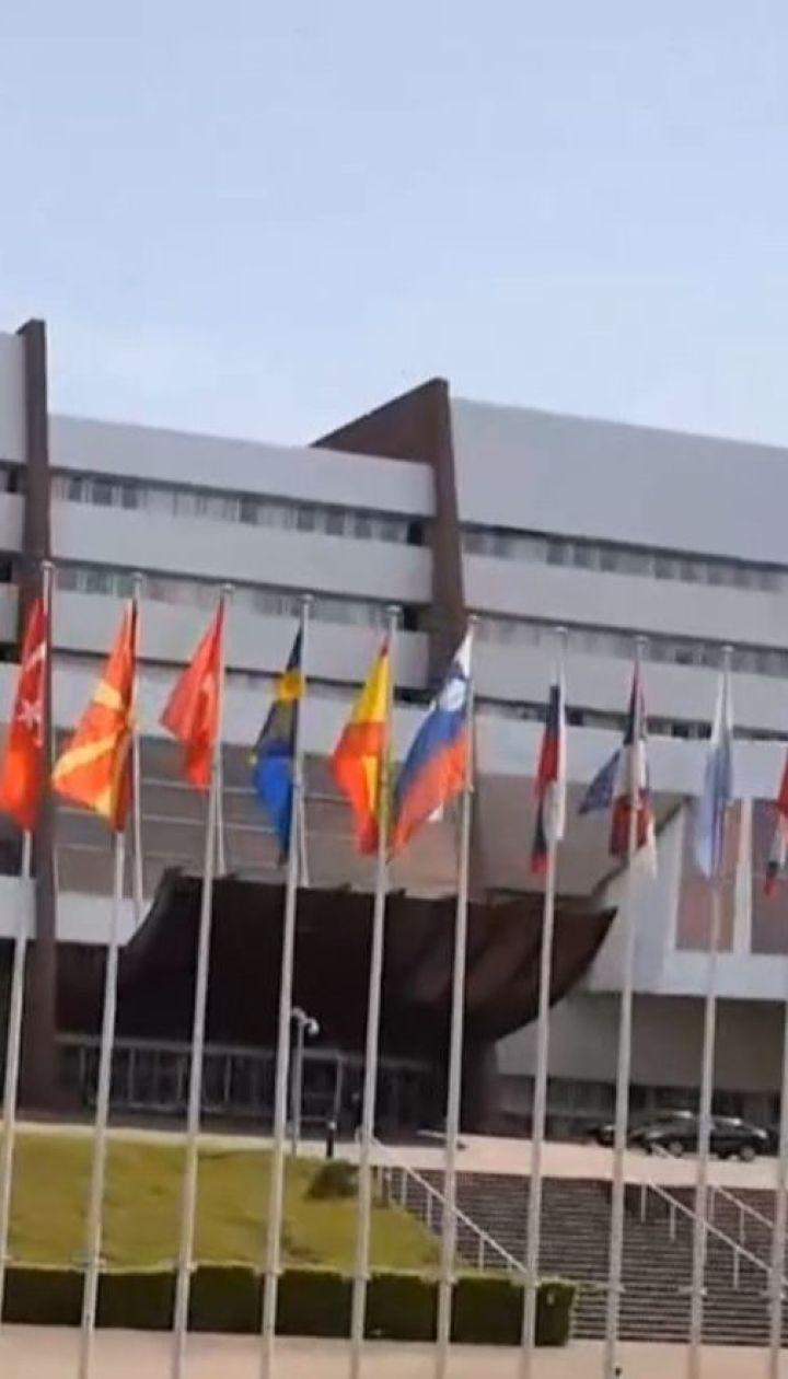В Страсбурге проведут голосование по обжалованию работы россиян в ПАСЕ
