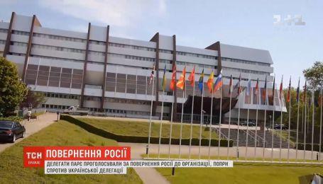 У Страсбурзі проведуть голосування щодо оскарження роботи росіян у ПАРЄ