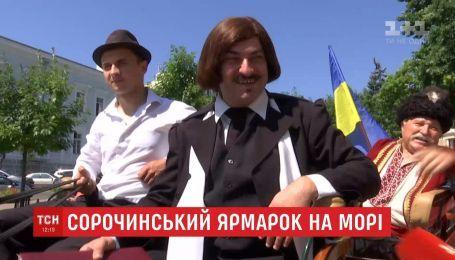 В Одесі відкрили філіал Сорочинського ярмарку