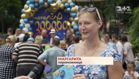 """""""Мани на диване"""": украинская лотерея отправилась в интерактивный конкурсный тур по городам Украины"""