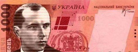 Зеленский и Бандера на новой купюре: реакция украинцев на появление 1000-гривневой банкноты