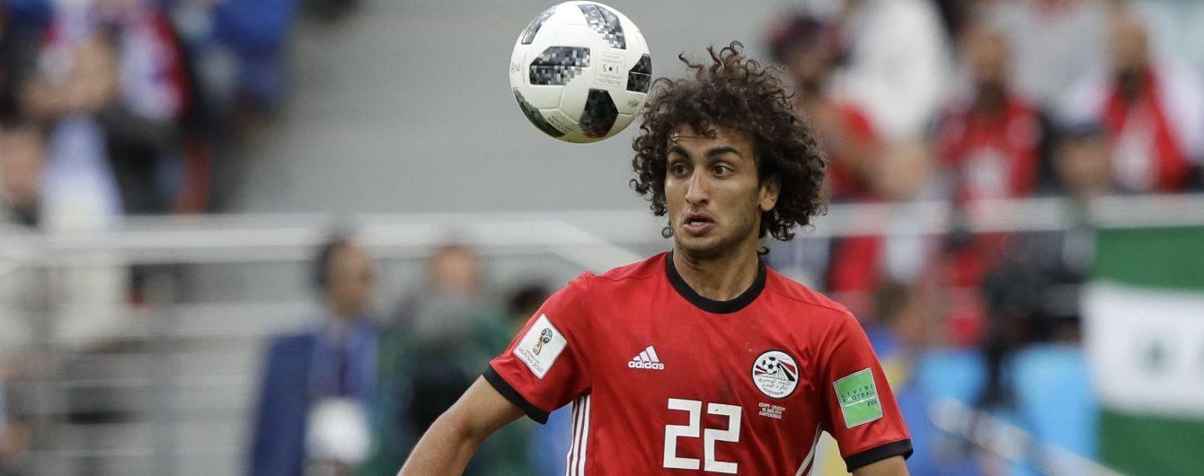 Єгипетського футболіста вигнали зі збірної через сексуальні домагання