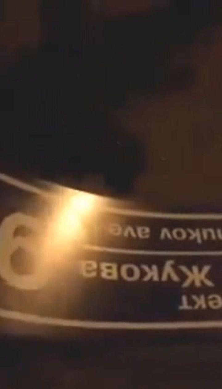 У Харкові узялися міняти таблички на перейменованому проспекті Жукова
