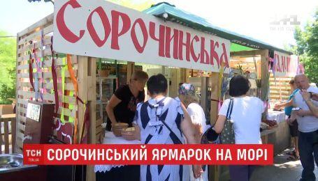 Знаменитий Сорочинський ярмарок відбудеться в Одесі