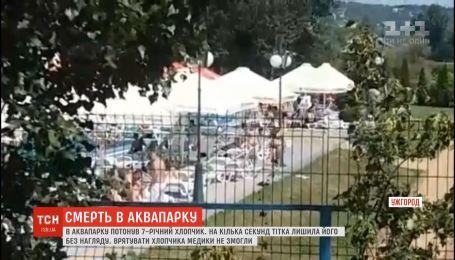 В Ужгороді під час купання в аквапарку загинула дитина