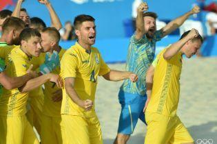 Збірна України з пляжного футболу перемогла Іспанію на Європейських іграх-2019