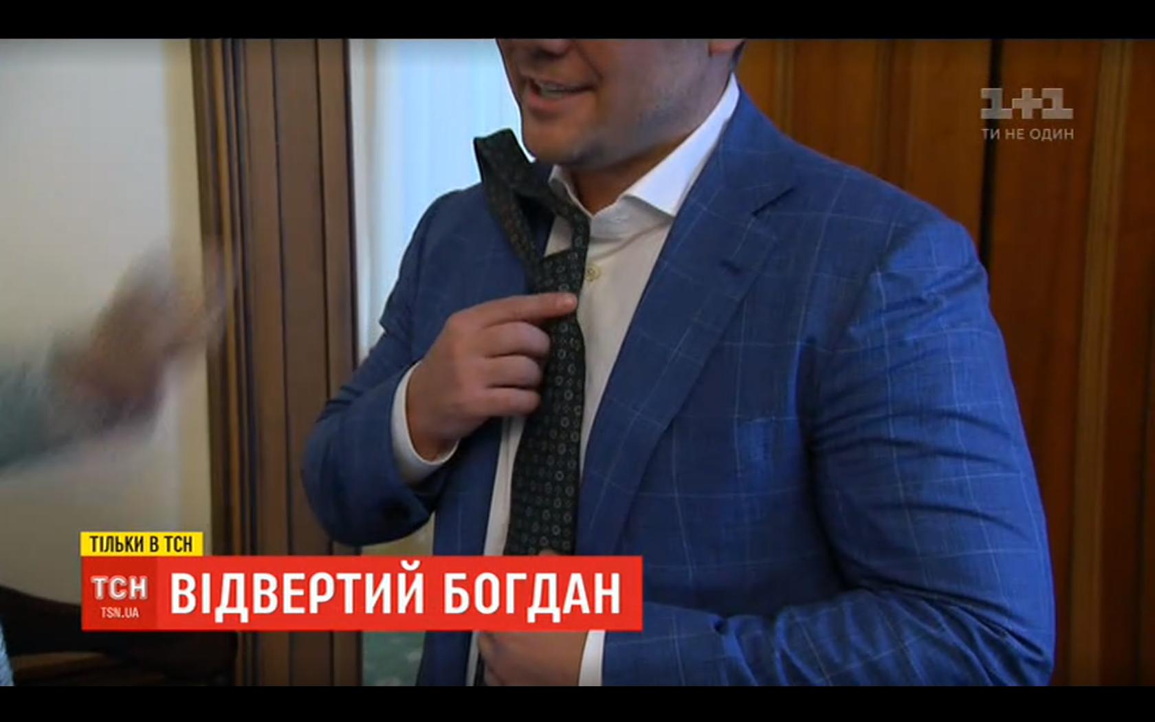 Богдан_краватка