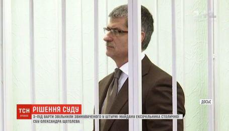 Из-под стражи освободили обвиняемого в штурме Майдана экс-главу столичной СБУ