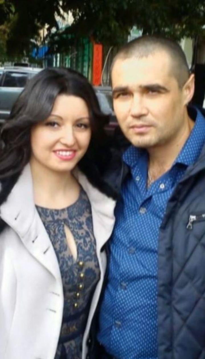 Весілля військовополоненого моряка з України відбулось у російській в'язниці