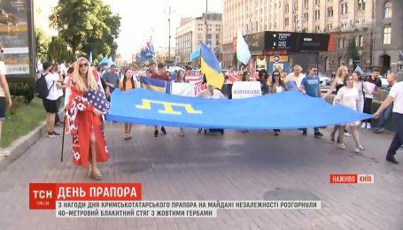 День крымскотатарского флага отмечает Украина