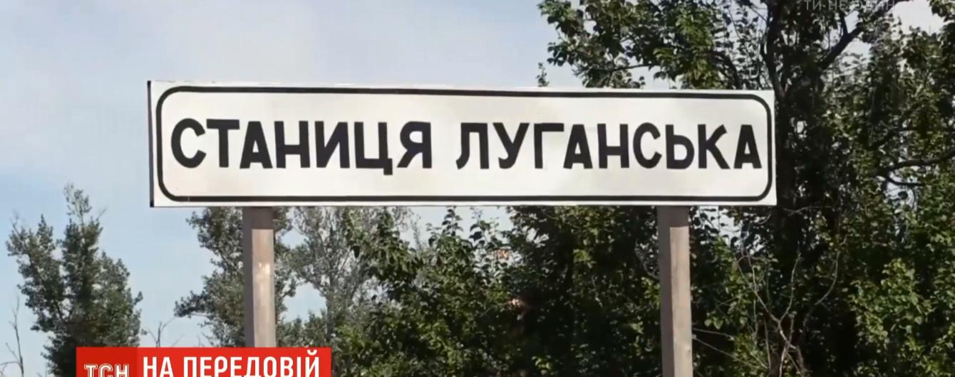 Разведение сил в Станице Луганской: как теперь живут в фронтовом населенном пункте