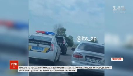Мажори на позашляховиках заблокували патрульне авто просто під час руху на Запоріжжі