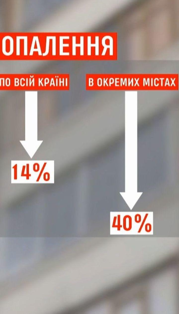 Согласно решению Кабмина тарифы на отопление и горячую воду уменьшатся на 14%