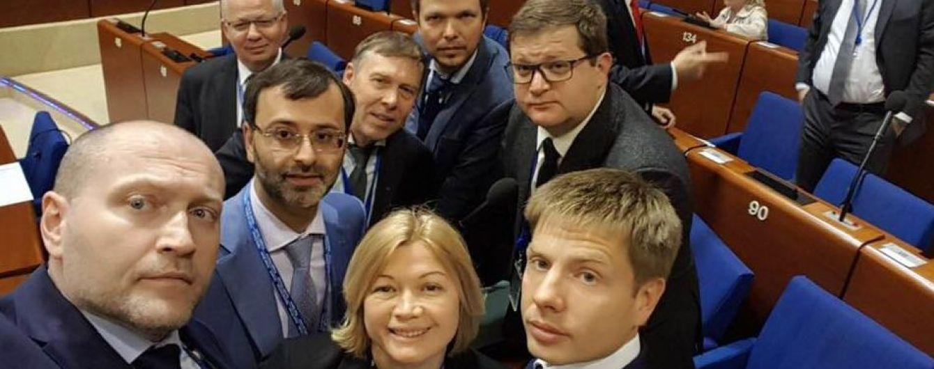 #ПАРЄбрік. Українська делегація емоційно відреагувала на повернення Росії до ПАРЄ