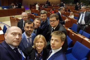 #ПАРЄбрік. Украинская делегация эмоционально отреагировала на возвращение России в ПАСЕ