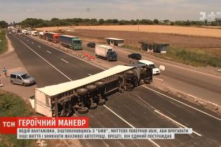 Во время ДТП на Одесской трассе водитель фуры рискнул своей жизнью, чтобы грузовик не раздавил водителя легковушки