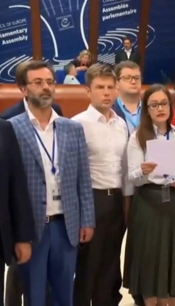 Після повернення РФ до ПАРЄ делегації 7 країн покинули залу асамблеї на знак протесту