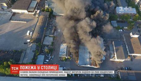 Складские помещения горели в Киеве: дым было видно за несколько километров