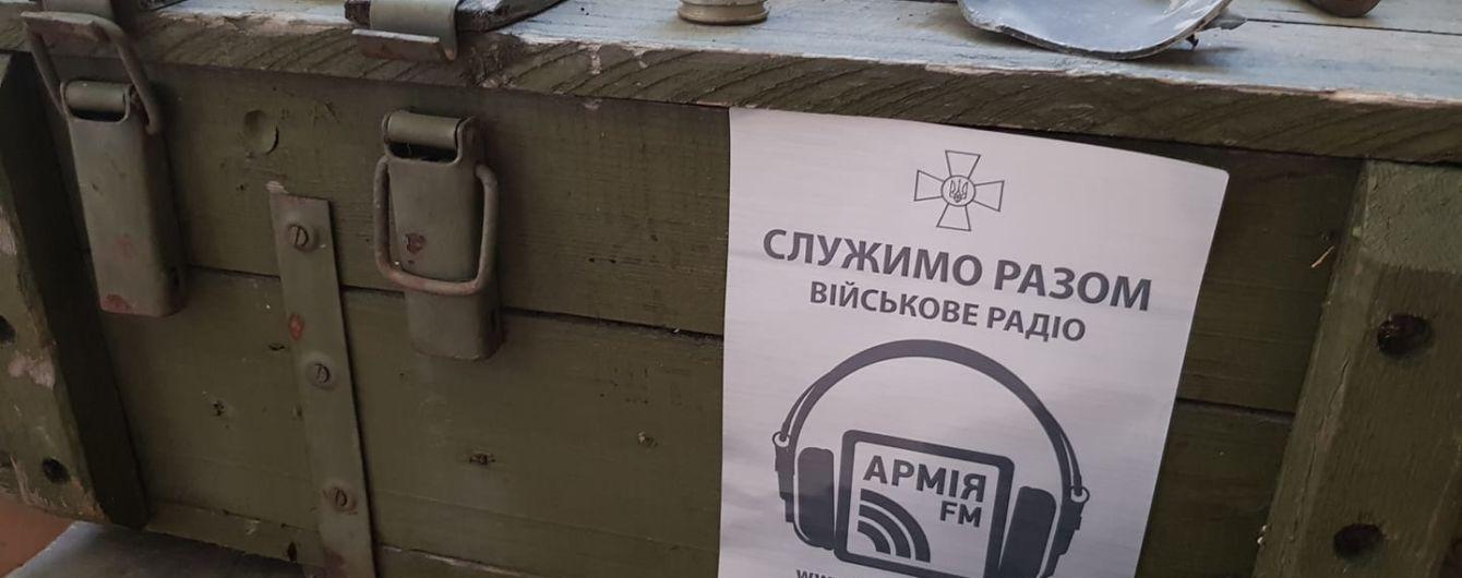 """На линии фронта может прекратить вещание """"Армия FM"""" и еще 30 украинских радиостанций и телеканалов"""