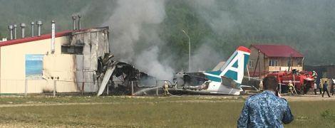 В России при аварийной посадке самолета погибли пилоты и пострадали пассажиры