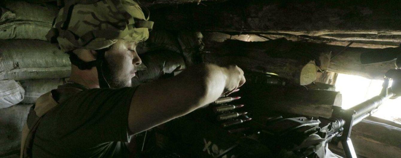 Сутки на Востоке: 39 обстрелов террористов, 7 бойцов ООС ранены