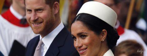 Оце новина: герцог і герцогиня Сассекські вирушать в новий королівський тур