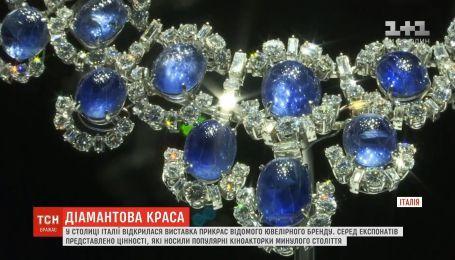 В столице Италии открылась выставка украшений известного ювелирного бренда