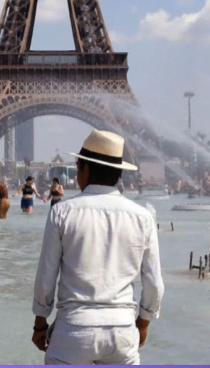Як рятуються від спеки в Європі