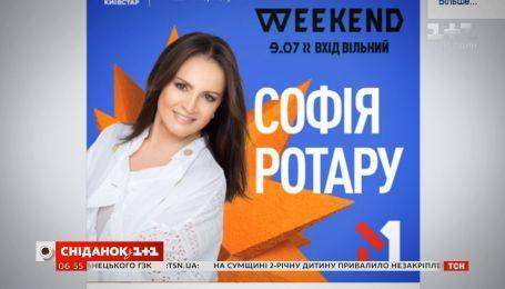 Софія Ротару запалить на сцені молодіжного фестивалю Atlas Weekend