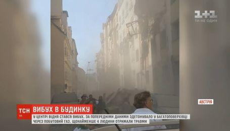 В центре Вены в жилом доме произошел взрыв