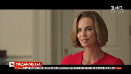 Сумасшедшая парочка, Вчера, Казанова. Последняя любовь - КиноСніданок
