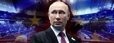 Навіщо Росія хотіла повернутися в ПАРЄ