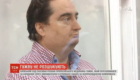 """Суд снял с розыска скандального главреда интернет-издания """"Страна.ua"""""""