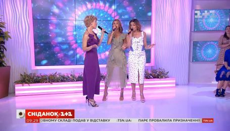 """TAYANNA, Віра Кекелія та Марта Адамчук заспівали разом у студії """"Сніданку"""""""