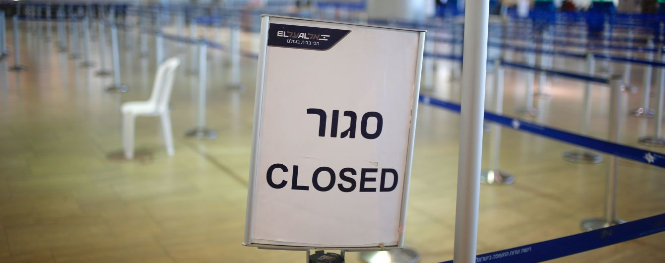 Израиль объявил персонами нон грата двух конгресменок из США