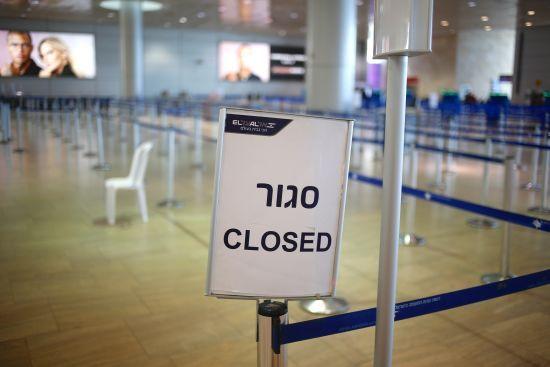 Ізраїль оголосив персонами нон ґрата двох конгресменок із США