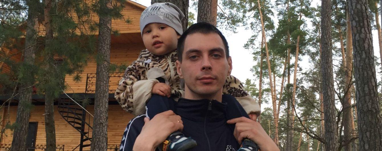 Помогите Олегу преодолеть Лимфому Ходжкина