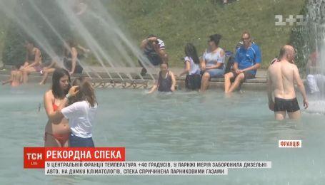 У Європі зафіксували найвищу за всю історію спостережень температуру в червні