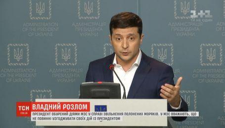 Зеленский пожаловался на действия украинского МИД