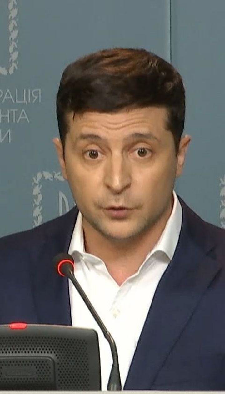 Зеленський поскаржився на дії українського МЗС