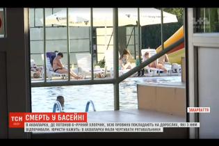На Закарпатье всем селом прощались с 6-летним мальчиком, который утонул в аквапарке