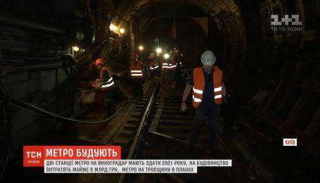 Две новые станции метро на Виноградарь должны сдать в 2021 году