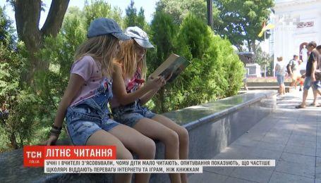 Лайфхаки от учителей: как заинтересовать юношество добровольно взяться за книги летом