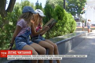 Как заинтересовать детей добровольно взяться за книги. Лайфхаки от учителей, которым это удалось