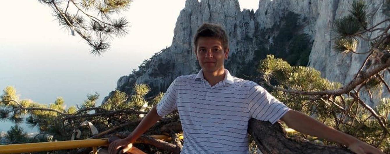Українець загинув в авіакатастрофі на Гаваях